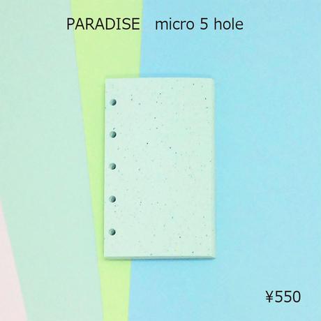 パラダイス〈95K〉ブルー  マイクロ5穴 30枚入