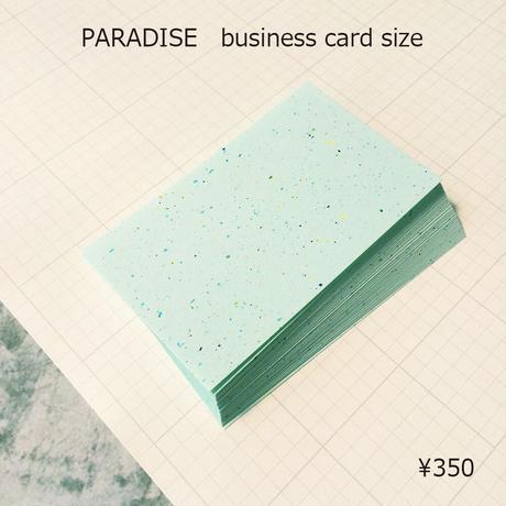 パラダイス〈95K〉ブルー  名刺サイズ 50枚入
