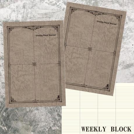 【2冊セット】A5サイズ 週間ブロックジャーナル アンティークグレー 1,540円