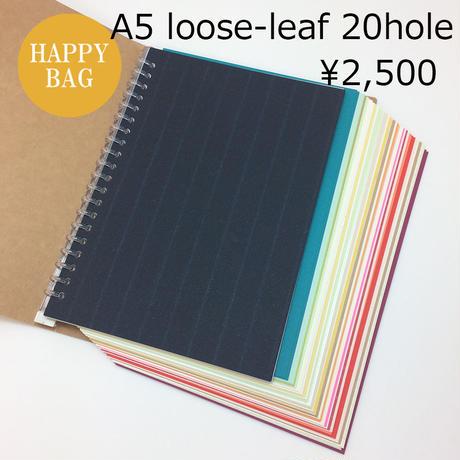 A5サイズ20穴 カラフルな手帳リフィル260g(ルーズリーフ・ルーズリング用)