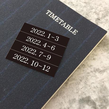 大人の時間割帳(日付なし)4冊セットと表紙シール2022