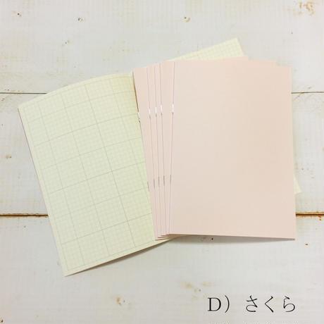 【新色】大人の時間割帳(1か月)単色6冊セット(ピンク系orイエロー系)1,210円