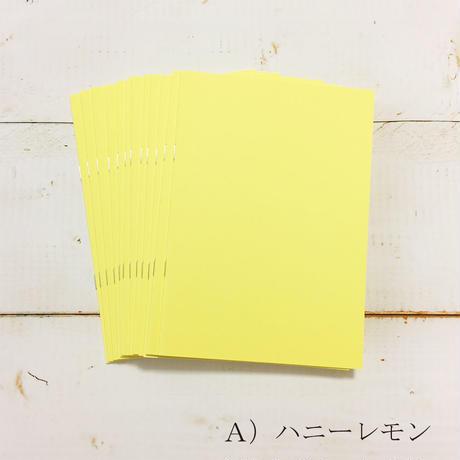 【新色】大人の時間割帳(1か月)単色12冊セット(ピンク系orイエロー系)2,200円