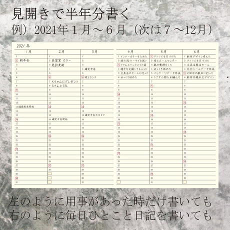A4サイズ 5年ひとこと日記 ブルーグレー 1冊