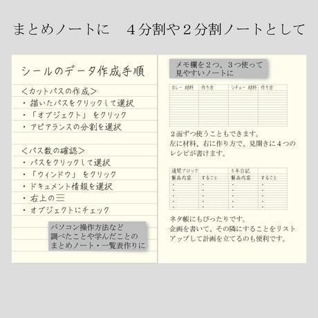 【2冊セット】A5サイズ 週間ブロックジャーナル ホワイトグレー 1,540円