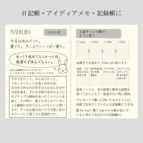 【全色4冊セット】A5サイズ 週間ブロックジャーナル 3,080円