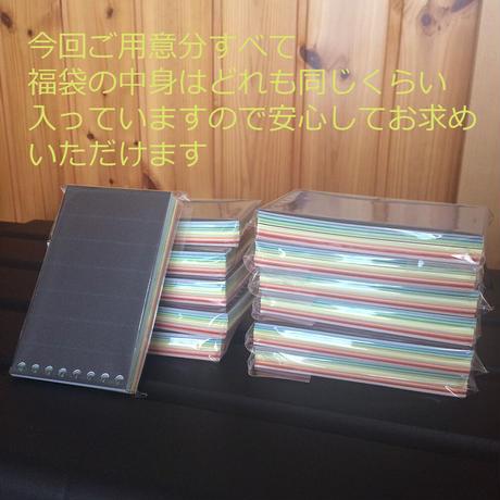 メモ帳 8穴 カラフルな手帳リフィル90g(ツイストノート・リング製本用・1/3インチピッチ穴)