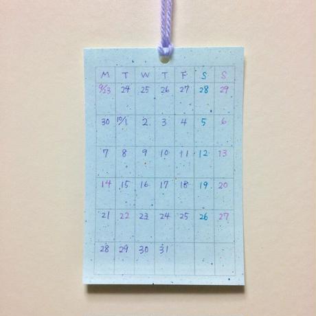 【無料】体操カード 横7日×縦6週間 PDFデータ