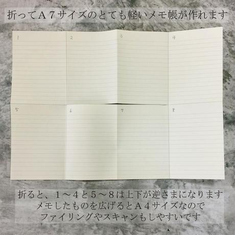 週間ブロックリーフ(両面)A4サイズ 55枚 1,100円