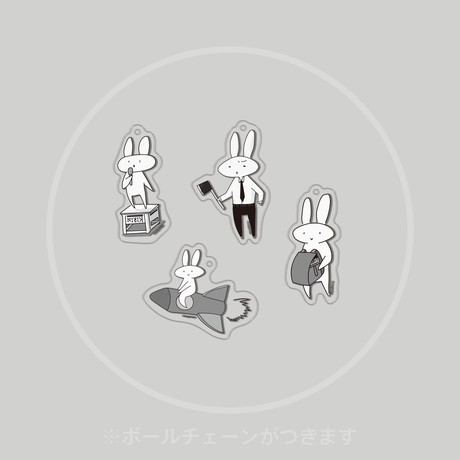 【セット】うさぎストライプのうさぎストラップ4種セット