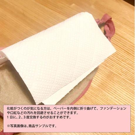 前島応援マスク(デニムピンク薄手)