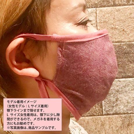 前島応援マスク:デニムボーダー薄手(裏使い)