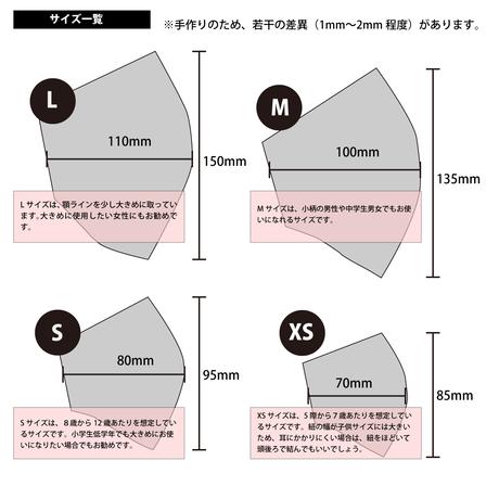 前島応援マスク(大柄花/緑)