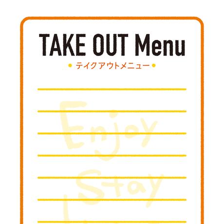 コロナ対策:飲食店応援ツール(無料) テイクアウトメニュー(hd-1)