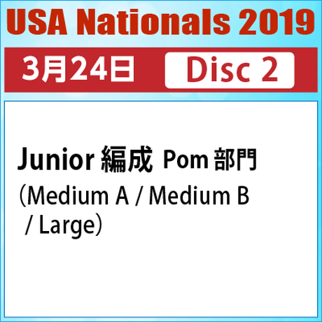 USA Nationals 2019 / 2019年3月24日  Disc 2