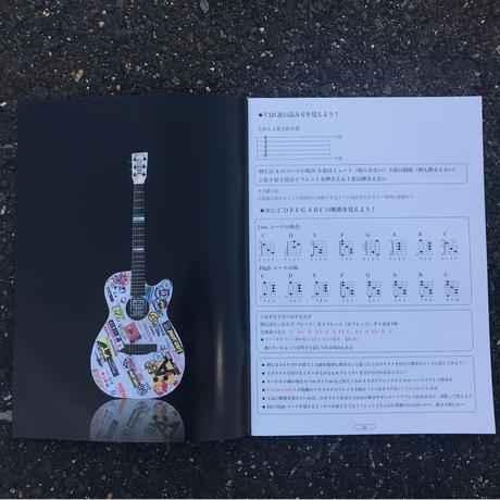 SAZAKI GUITER SONG BOOK