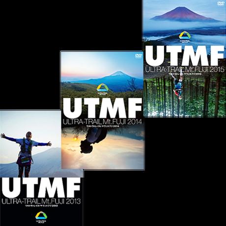 【お得です!】UTMF2013/2014/2015  3枚組特別価格セット