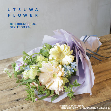 UTSUWA Original Gift Bouquet -S-