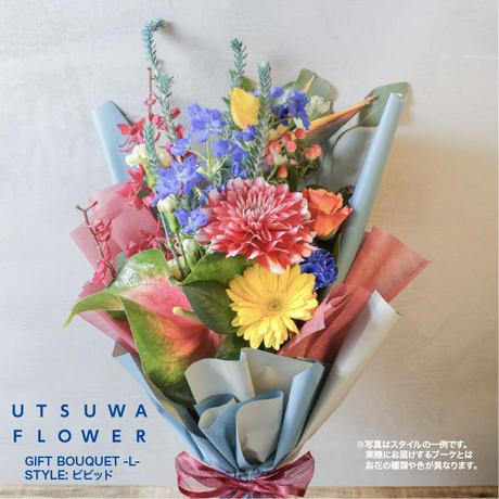 UTSUWA Original Gift Bouquet -L-