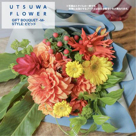 UTSUWA Original Gift Bouquet -M-