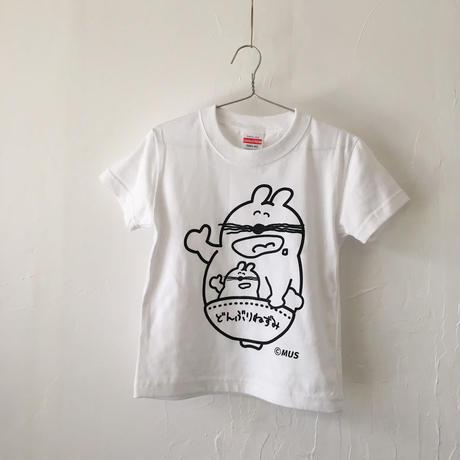 ▲送料無料 どんぶりねずみ コドモTシャツ 5.60z 90〜110サイズ