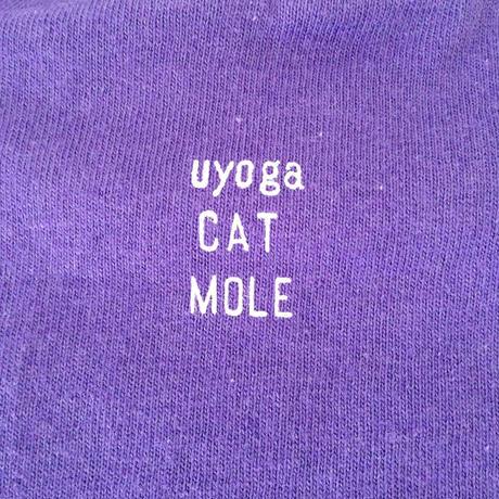 ▲送料無料  80サイズ/半そで ねこもぐらさんTシャツR 5.5oz uyoga cat mole パープル ほっぺなし/ホワイトインク 806番目のねこもぐらさん