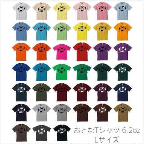 ▲送料無料 オーダー Lサイズ/半そで uyoga enjoy soccer Tシャツ 6.2oz