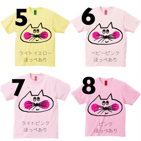 ▲送料無料 オーダー ねこもぐらさん ベビー/こどもTシャツ 半そで 5.6oz 90サイズ uyoga cat mole