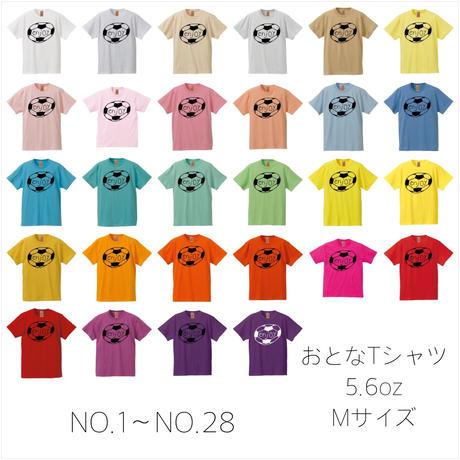 ▲送料無料 オーダー Mサイズ/半そで uyoga enjoy soccer Tシャツ 5.6oz NO.1〜NO.28