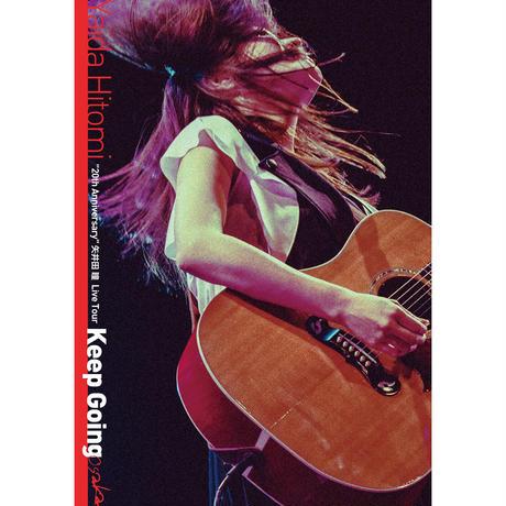 """【矢井田 瞳】ライブDVD  """"20th Anniversary"""" 矢井田 瞳 Live Tour 『Keep Going』Osaka"""