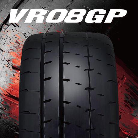 VALINO VR08GP(ブイアールゼロハチジーピー)255/40R17 98W XL