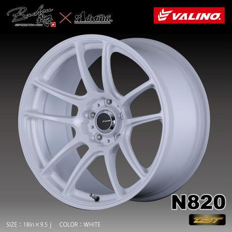 VALINO N820 17in×9.5J ±0  [早得&超軽量体感キャンペーン価格]