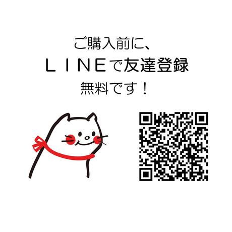 見守り猫さんGPS / サブスク!