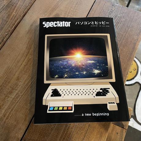 Spectator, 48号 パソコンとヒッピー