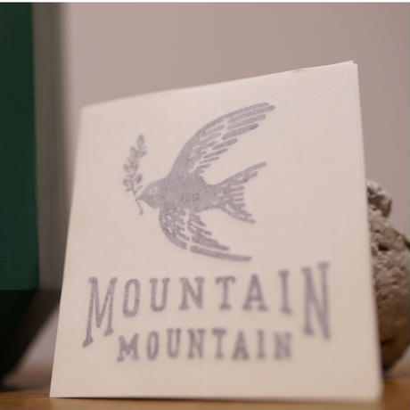 Mountain Mountain, カッティングシート