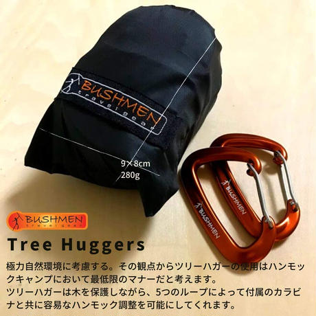 BUSHMEN travel gear, Tree huggers
