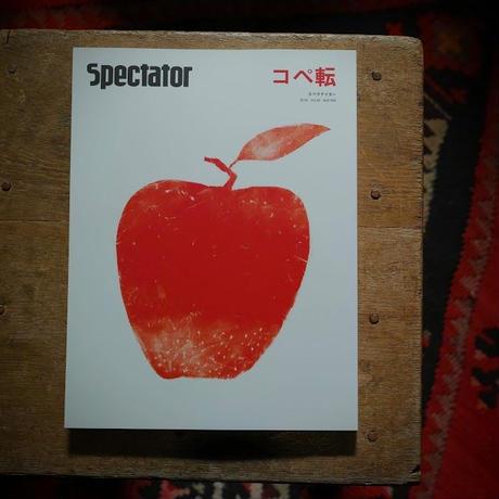 Spectator, 36号 コペ転