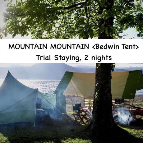 Venture Onward  2019, Mountain Mountain 宿泊体験(10/25-27/2泊・1張)