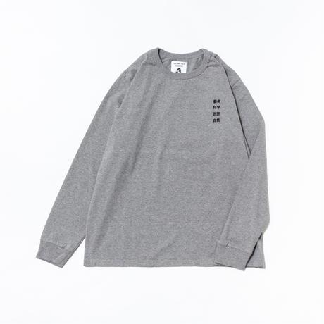TACOMA FUJI RECORDS, 藝術科学思想自然 LS embroidery shirt