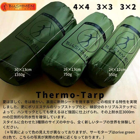 BUSHMEN travel gear, 3 x 3 THERMO-TARP
