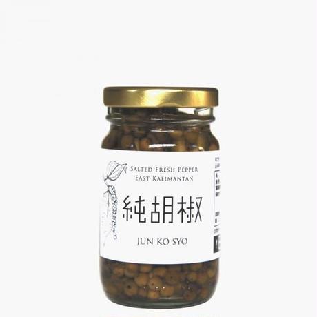 仙人スパイス, 純胡椒Sサイズ