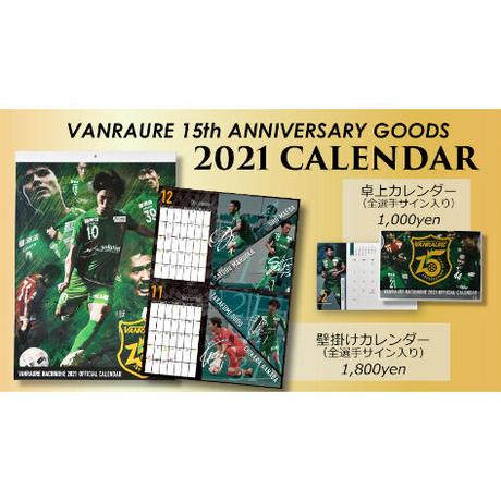 『全選手サイン入り』2021シーズン壁掛けカレンダー/38冊