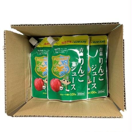 五戸町倉石産 青森りんごジュース パックタイプ(200ml)5個入り 送料込み価格