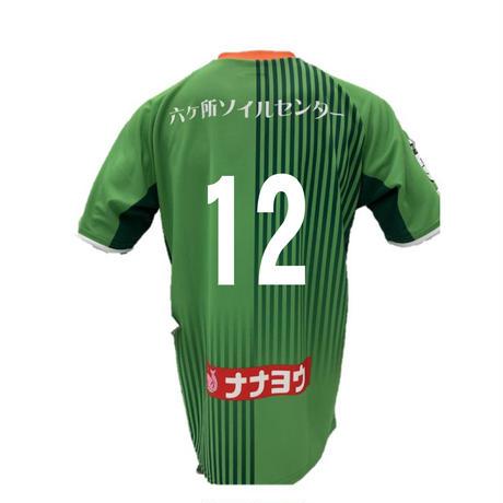 【ファンクラブブルー会員以上割引】 2021シーズンオーセンティックユニフォーム №12
