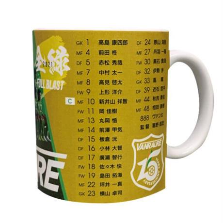 15周年記念  マグカップ