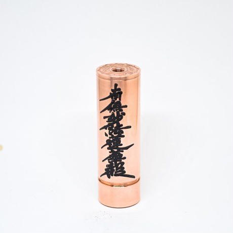 KIYOMASA V3  copper