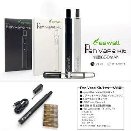 eswell 電子タバコ スターターキット Pen Vape Kit プルームテック・プラス カートリッジにも対応 たばこカプセル 装着可能