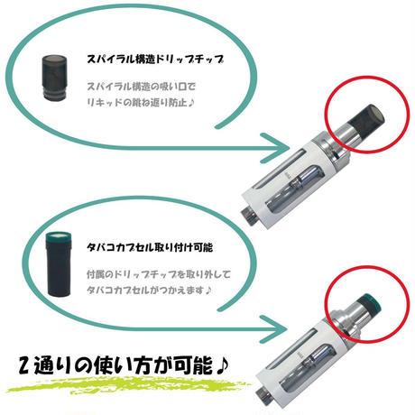 eswell e1スターターキット 【リキッドプレゼント中♪】タバコカプセル使用可能