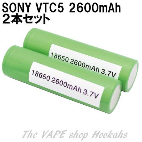SONY VTC5 2本セット バッテリーケース付 2600mAh 30A  IMR18650