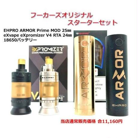 EHPRO ARMOR Prime MOD 25mm × eXvape eXpromizer V4 MTL RTA 24mm2